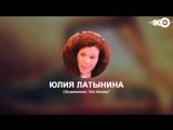 Юлия Латынина – Код доступа (18 июля 2015)