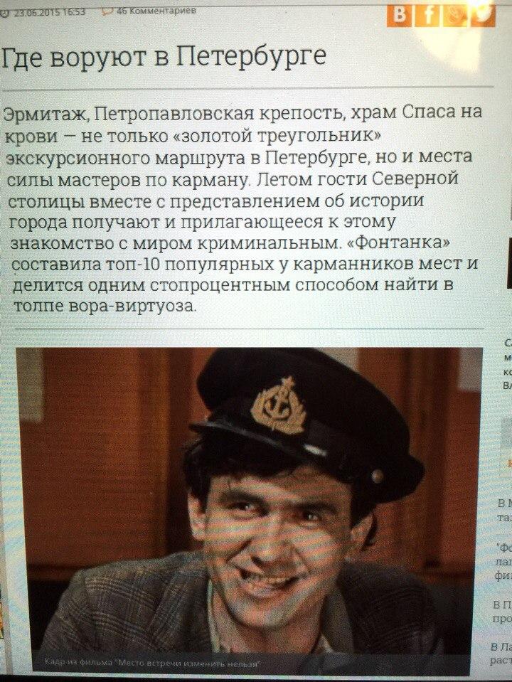 https://pp.vk.me/c624620/v624620872/411a6/NehvdLYQZsk.jpg