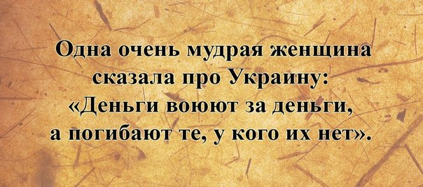 Боевики обстреляли Лебединское под Мариуполем: ранена местная жительница, - МВД - Цензор.НЕТ 9893
