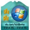 FIFA 16 ● PC ● Монеты● 100.000 - 200 РУБ