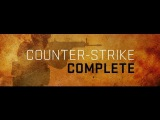 Как получить бесплатно Counter-Strike Complete? (Steamsakk12)