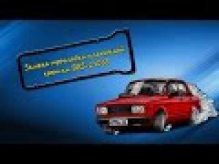Замена прокладки клапанной крышки ВАЗ-21053