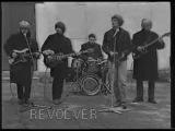 РЕВОЛЬВЕР - Я видел её вчера 1990