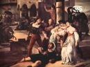 Французский король Генрих IV Семь дней истории