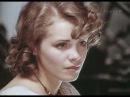 Адам жениться на Еве (1980) .Сонет 102.
