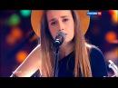 КЛАВДИЯ КОКА - полное выступление на шоу Главная Сцена / X-Factor Russia