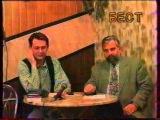 12.12.1999г. прямой эфир с Евгением Потоцким на телеканале БЕСТ г.Белая Церковь, ч.2