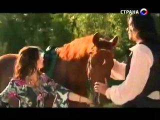 Кармелита 1 сезон 001 серия