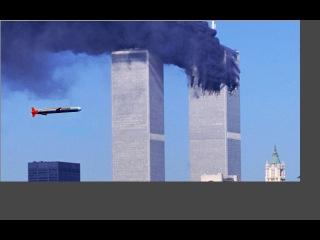 Афера века. 11 сентября 2001 - удар ракетами и подрыв зарядов в зданиях ВТЦ