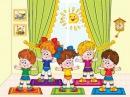 Веселая Гимнастика для Малышей / Стихи для Зарядки