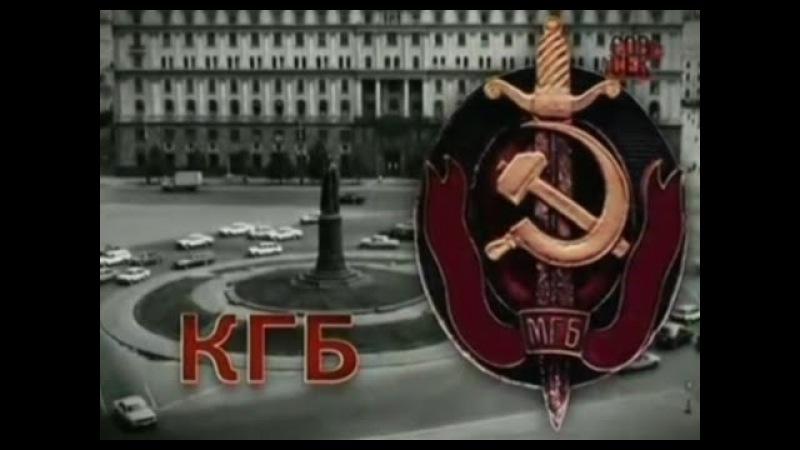 Шпионы и агенты Холодной войны. История отечественных спецслужб
