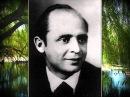 Дремлют плакучие ивы старинный романс Поёт Вадим Козин