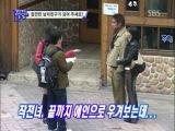 реакция парней в Корее на неожиданную, вынужденную