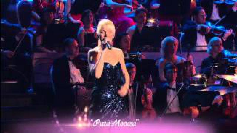 Валерия Грандиозный концерт По серпантину Полная версия HD 17 апреля