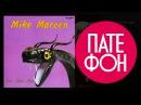 Mike Mareen Let's Start Now Album Full HD