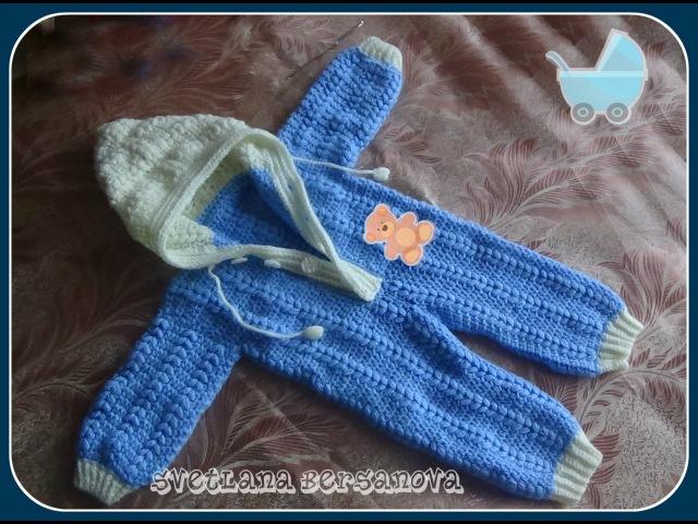 Комбинезон для малыша 0-6 месяцев крючком. Часть 2. Jumpsuit for baby 0-6 months crocheted.