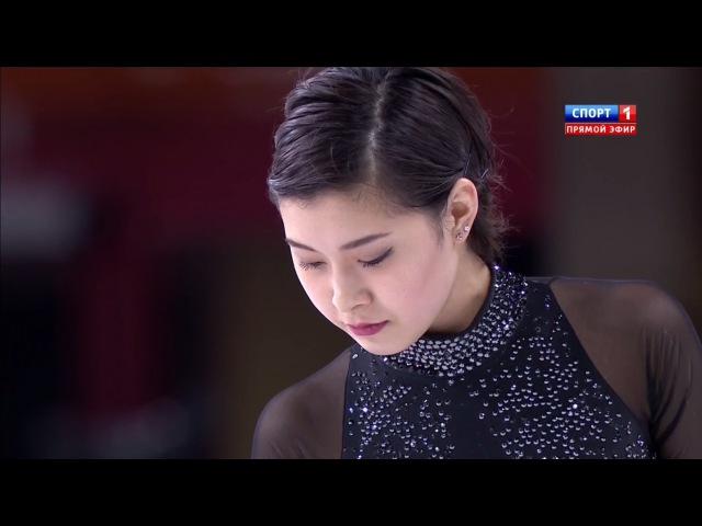 2015 Trophеe Eric Bompard. Ladies - SP. Kanako MURAKAMI
