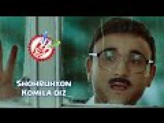 Shohruhxon - Komila qiz (Official music video)
