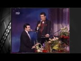 Муслим Магомаев на юбилейном концерте Иосифа Кобзона - 11 сентября 1997 год