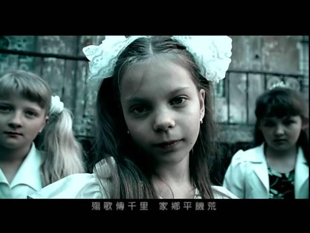 Jay Chou 周杰倫【止戰之殤 Wounds of War】-Official Music Video