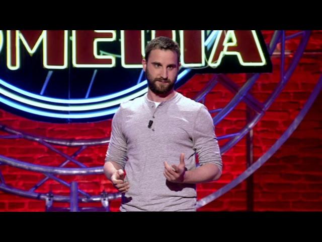 Dani Rovira: Las playas de Málaga - El Club de la Comedia