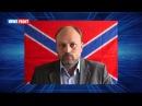 Обзор событий в международной политике с Владимиром Роговым