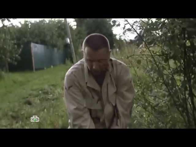 Карпов сезон 2 драки часть 3