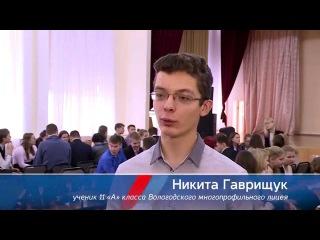 ВМЛ в списке лучших школ России