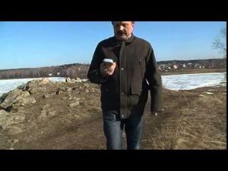 Алексей Кунгуров: Чебаркульская ядерная воронка