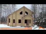 Строим дом из оцилиндрованного бревна, диаметр 220 мм