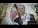Евгений Евгения. DEMO Wedding video from Igor Kosenkov.
