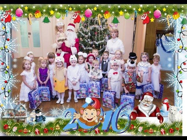 Отрывок новогоднего утренника в детском саду № 63 г Мурманск