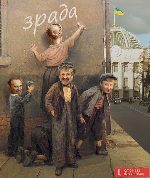 """Если Кабмин не уйдет в отставку, """"Батькивщина"""" будет требовать досрочных выборов Рады, - Тимошенко - Цензор.НЕТ 5855"""