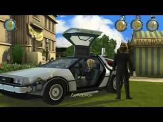 Назад в будущее game - 4 Эпизод 8 часть, Марти долбан