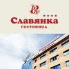 Гостиница «Славянка», г.Челябинск
