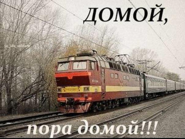 http://cs624621.vk.me/v624621181/ce7e/IQMq1vg_EB0.jpg