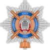 Центр повышения квалификации МВД РБ