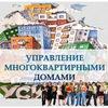 """МУП """"Управление домами"""" г.Воскресенск"""