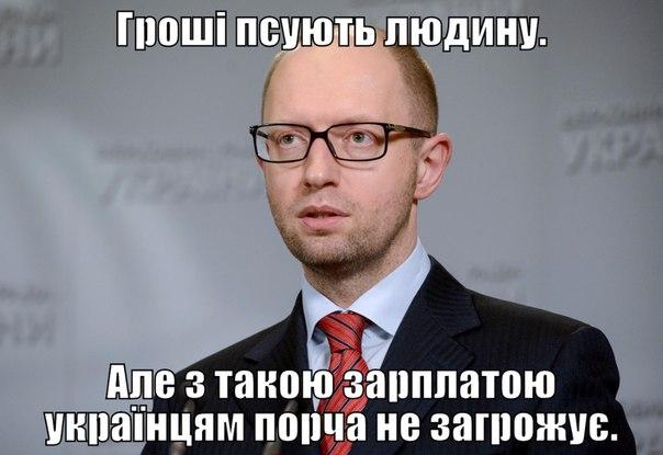 Я много лет работал в бюджетном комитете Рады, поэтому поиск денег - мое любимое занятие, - Жебривский - Цензор.НЕТ 523