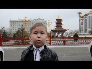 РОССИЮШКА. Автор - Протасов Л. Читает Джеваков Саша, 5 лет. г. Элиста.