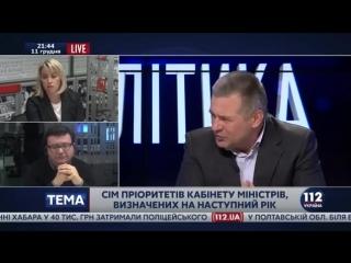 Константин Матейченко, Андрей Павловский, Иван Винник и Алена Бабак в «Чистой по.2