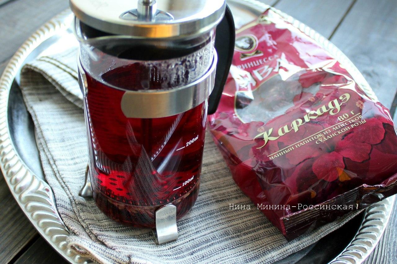 Чай с каркаде и лавандой