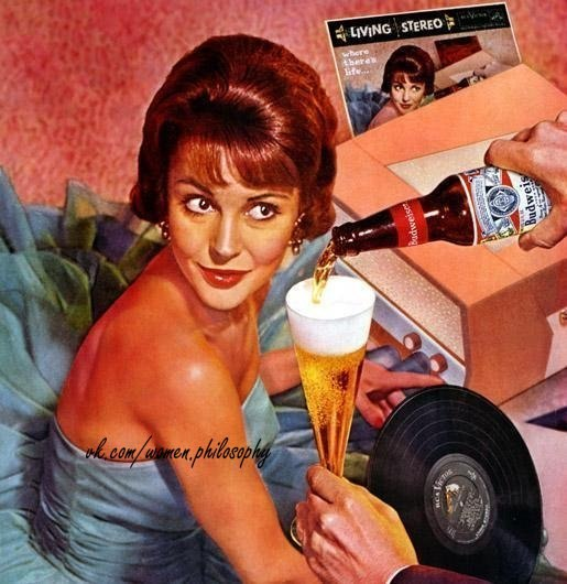 Озлобление алкоголизм
