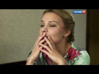Чужое лицо 2015 HD Качество! Русские мелодрамы 2015 сериалы смотреть онлайн