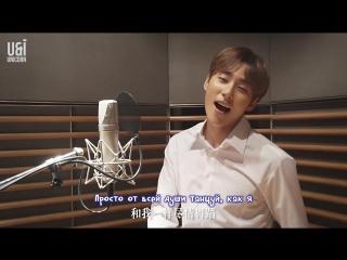UNIQ - Сотри все мелкие печали (OST на мультфильм