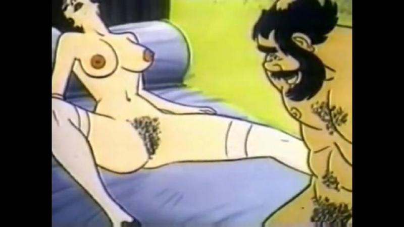секс пародии мультики германия