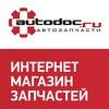 Автозапчасти в Сибири Autodoc.ru (Автодок)