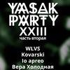 YASAK PARTY