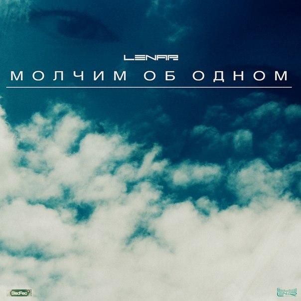 Relax, Take It Easy - Яндекс Музыка