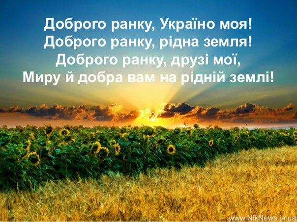 Террористы сосредоточили огонь на Донецком направлении. Позиции ВСУ около Старогнатовки обстреляны из 120-мм минометов, - пресс-центр АТО - Цензор.НЕТ 3859